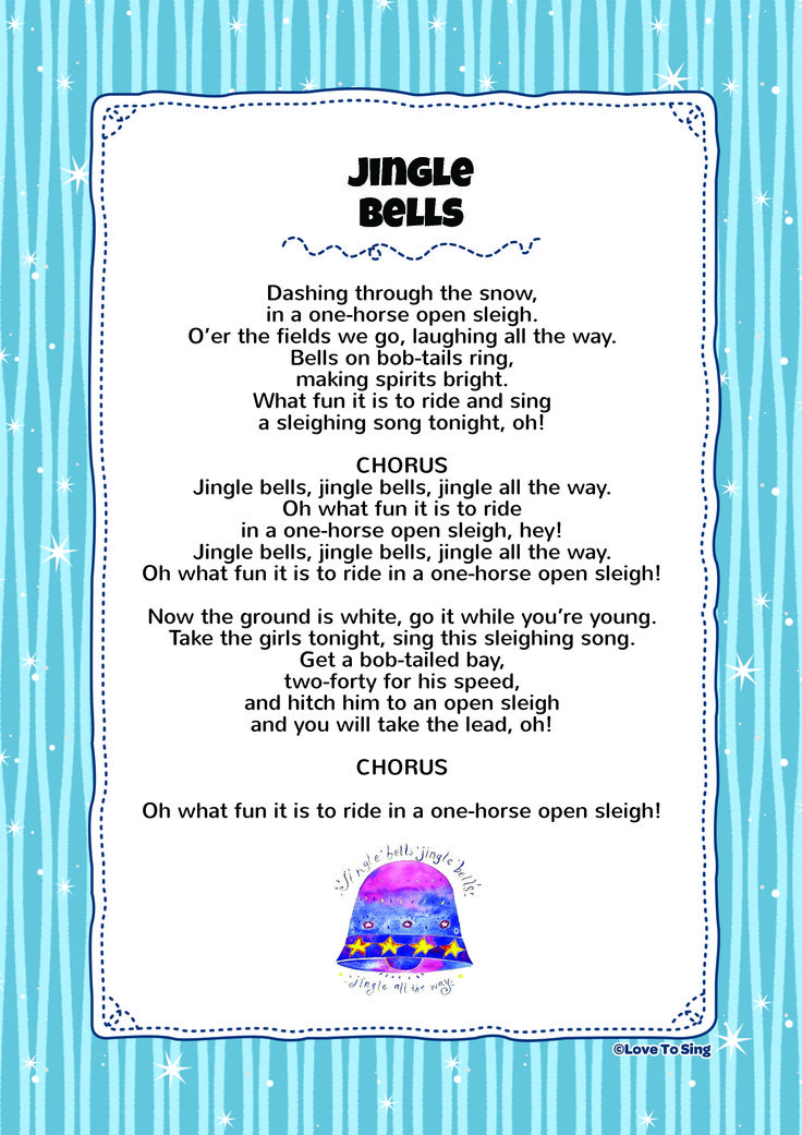Jingle Bells | Christmas carols lyrics, Christmas lyrics, Christmas songs for kids