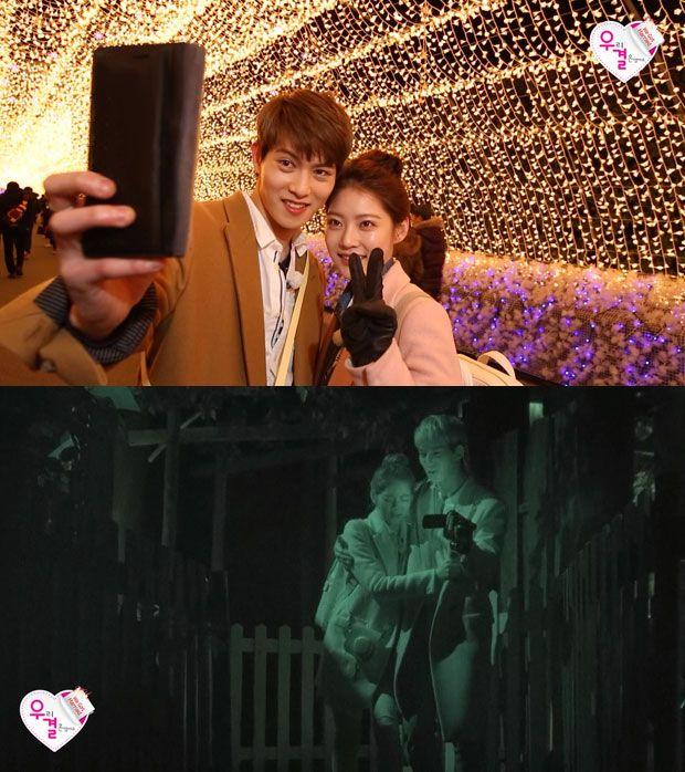 Lee Jong Hyun and Gong Seung Yeon | We Got Married