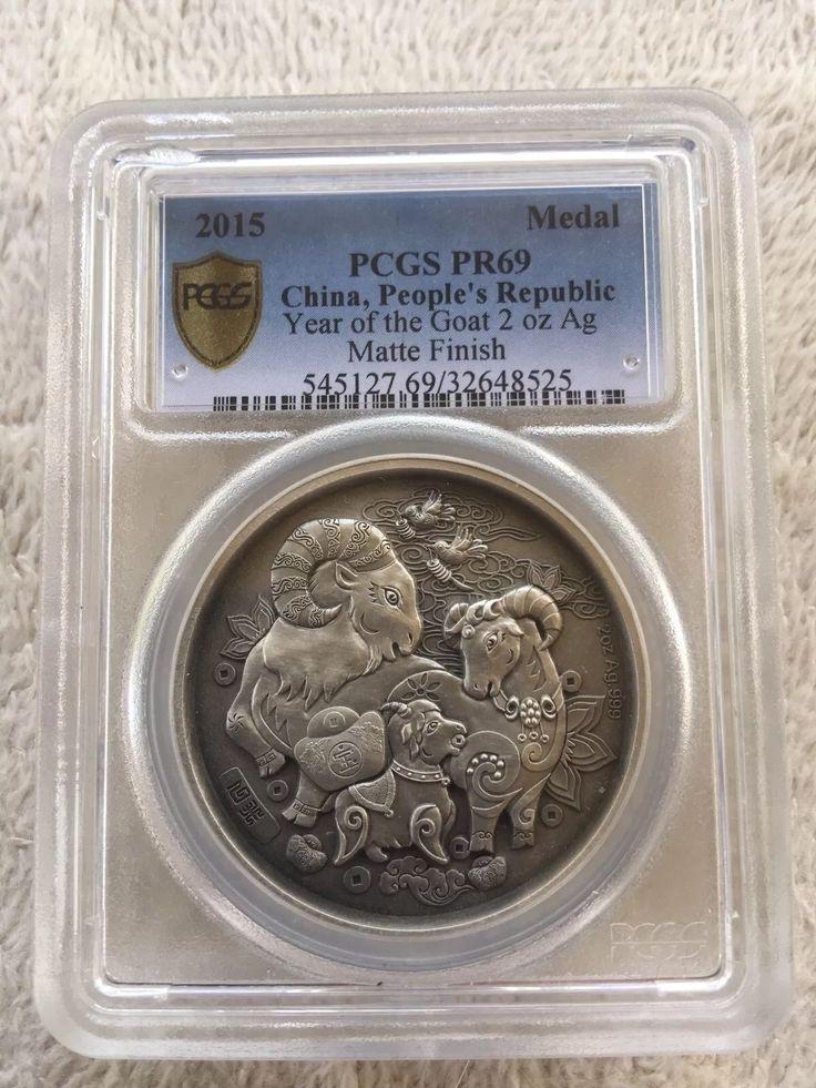 2015 China Lunar Panda Goat Antique Finish Shenyang Mint 99 & Regular Silver