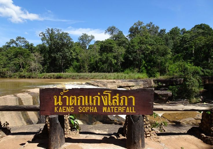 Kaeng Sopha Waterfall : Phitsanulok, Thailand