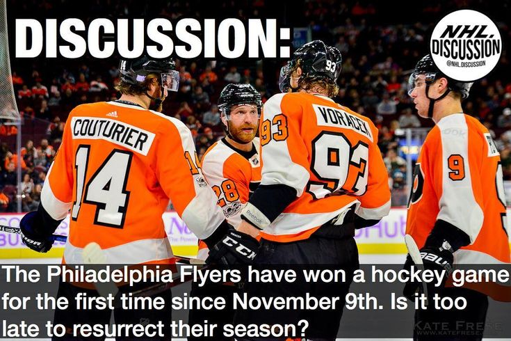 Two elite scoring lines a future Norris Trophy winner in the making and the re-birth of Voracek and Giroux yet somehow this season has still gone terribly wrong... Is it too late? #Flyers #Giroux #Provorov #Philadelphia #NHLDiscussion