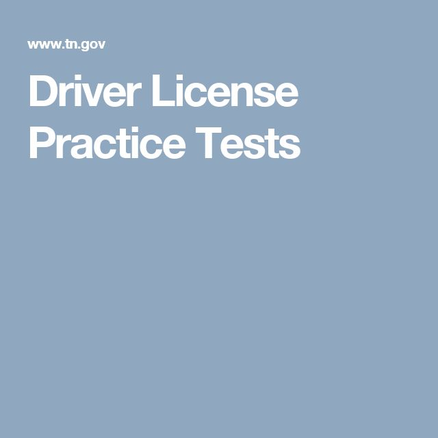 Driver License Practice Tests