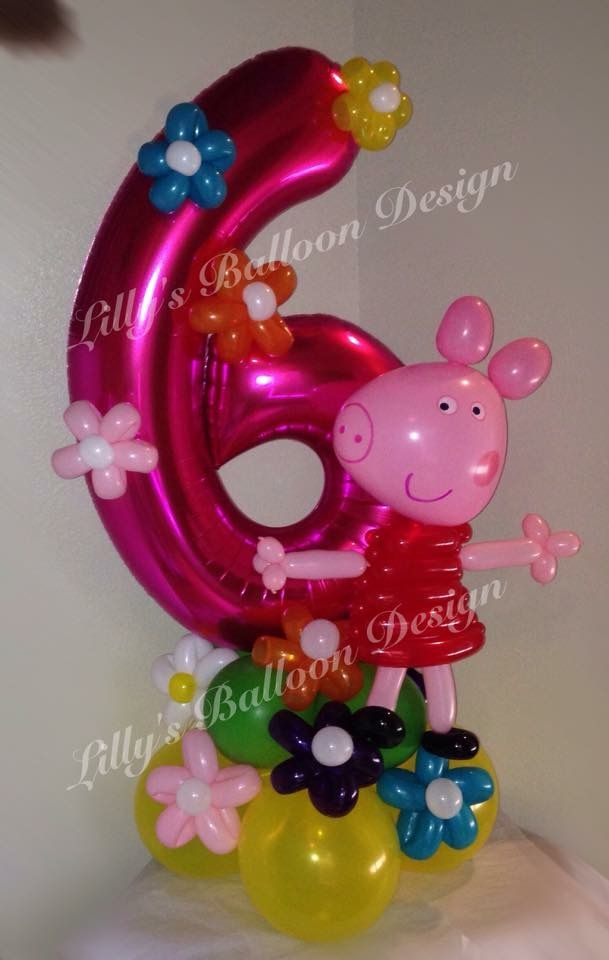 Peppa the pig balloon sculpture birthday party