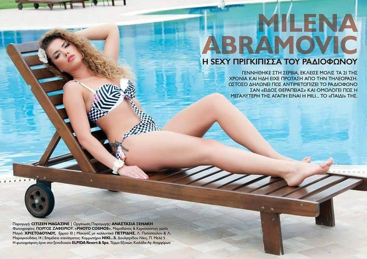 Boobs Legs Anna Wendzikowska  naked (59 photos), Snapchat, cleavage
