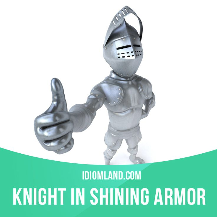 """""""Knight in shining armor"""" is someone who helps you when you are in a difficult situation.  Example: Jason was my knight in shining armor. He brought food and newspapers every day until I got better.  #idiom #idioms #saying #sayings #phrase #phrases #expression #expressions #english #englishlanguage #learnenglish #studyenglish #language #vocabulary #dictionary #grammar #efl #esl #tesl #tefl #toefl #ielts #toeic #englishlearning"""