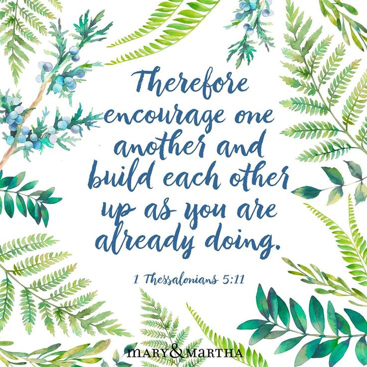 Happy National Day Of Encouragement In 1 Thessalonians 5 -1121