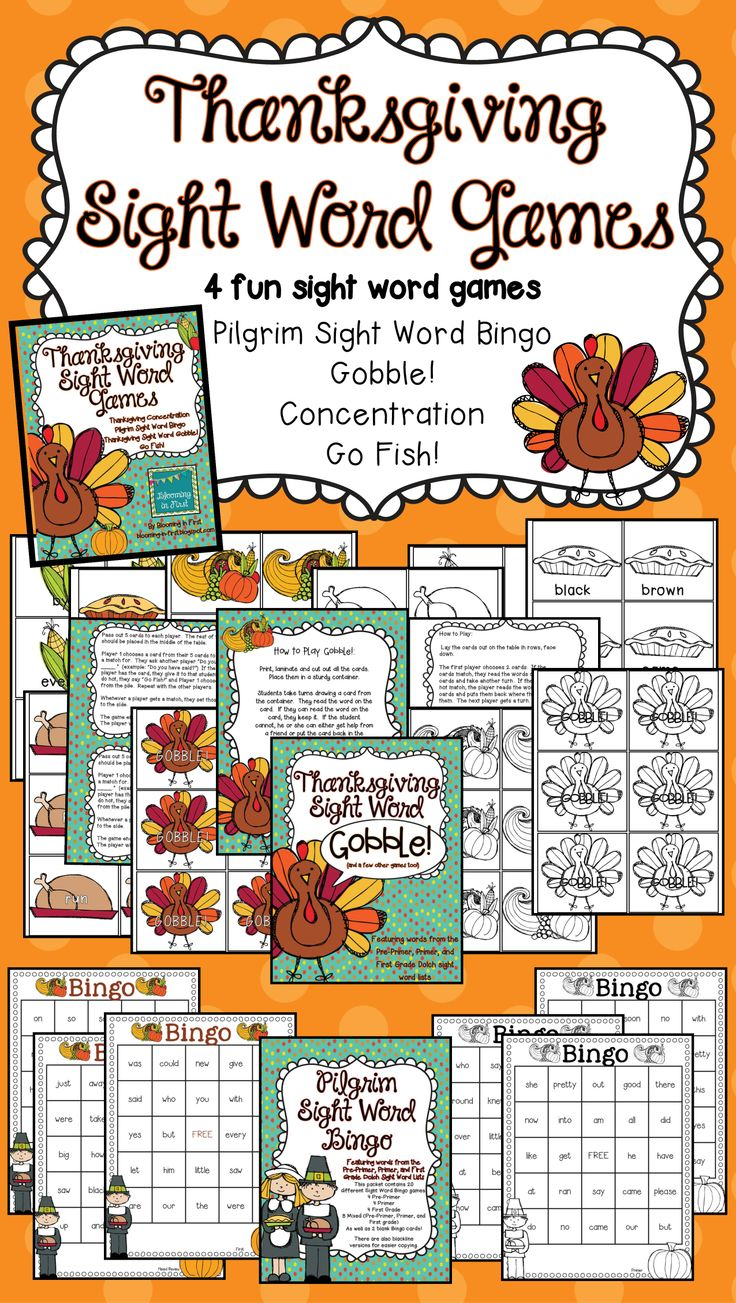 71 best thanksgiving sight word plans images on pinterest for Go fish instructions