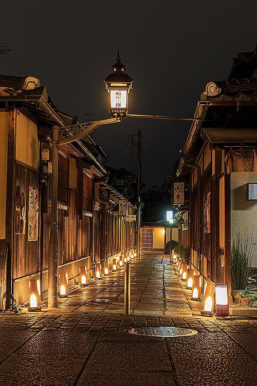 lanterns - (Kyoto)
