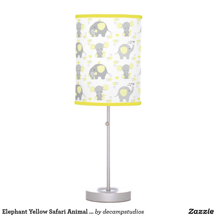 Elephant Yellow Safari Animal Nursery Baby Neutral Desk Lamp