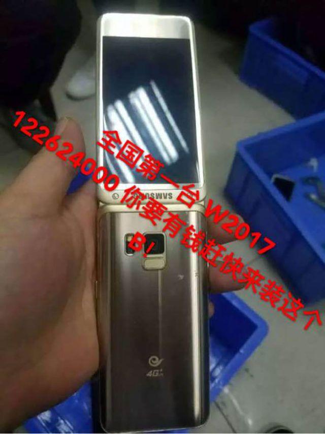 Samsung : de nouvelles photos pour le téléphone à clapet haut de gamme