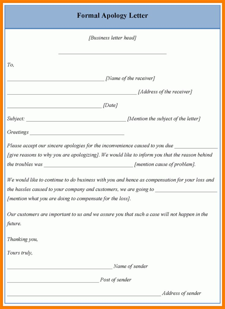 official letter format template informatin for word quote templates