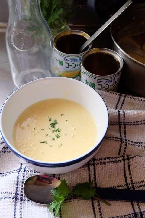 缶さえ開ければ誰でもできる! コーンポタージュスープ ブロクで知り合った「あんずさん」が胃の調子が悪いらしく、胃に優しいスープレシピを教えて!とリクエストがありました。
