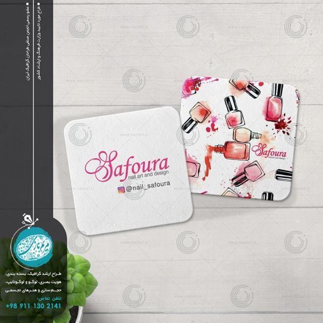 طراحی کارت ویزیت مرکز طراحی و کاشت ناخن صفورا کاربرد طرح معرفی برند در قالب کارت Free Business Card Mockup Business Card Mock Up Iphone Wallpaper Pinterest