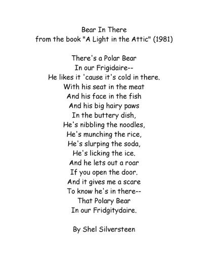 Funny poems for class 9th