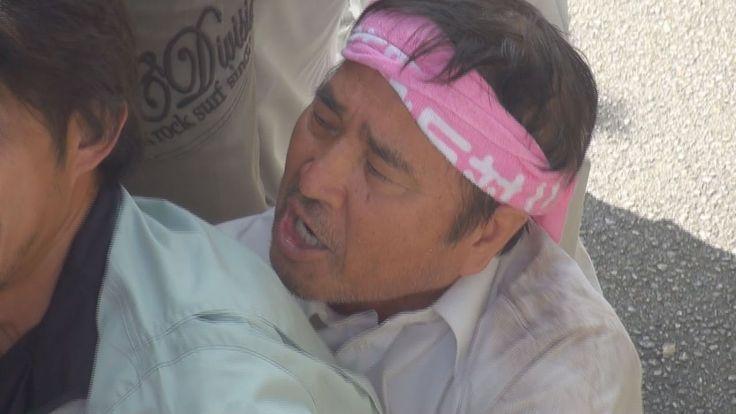 【ノーカット配信】沖縄ヘリパッド移設反対派リーダーが逮捕~これが暴力行為の決定的証拠だ!【ザ・ファクト】- https://www.youtube.com/watch?v=8eS4o-CxyjI