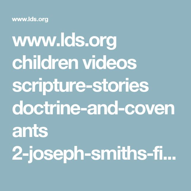 www.lds.org children videos scripture-stories doctrine-and-covenants 2-joseph-smiths-first-vision-1820?lang=eng