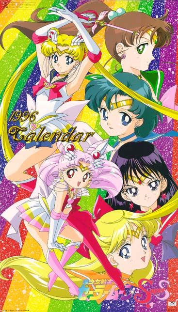 Sailor Moon Gallery Characters and Sailor Scouts. Sailor Moon TV series - Sailor Moon Images, Sailor Moon Pretty Soldiers.