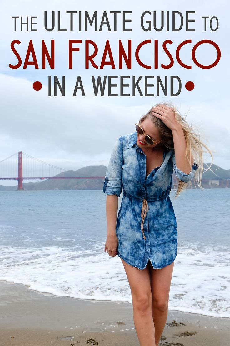 San Francisco is a city of high tech and startups, diverse restaurants and fun little neighborhoods, each with their own unique spin. But you only have a weekend- so what to do?