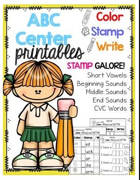 Color, stamp, write CVC words worksheets for literacy centers.