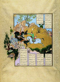 Folio From The Shahnama Of Shah Tahmasp: Gushtasp Slays A Dragon On Mount Saqila | The Aga Khan Museum: Arts of the Book: Illustrated Texts, Miniatures - Safavid, circa 1530-35 CE