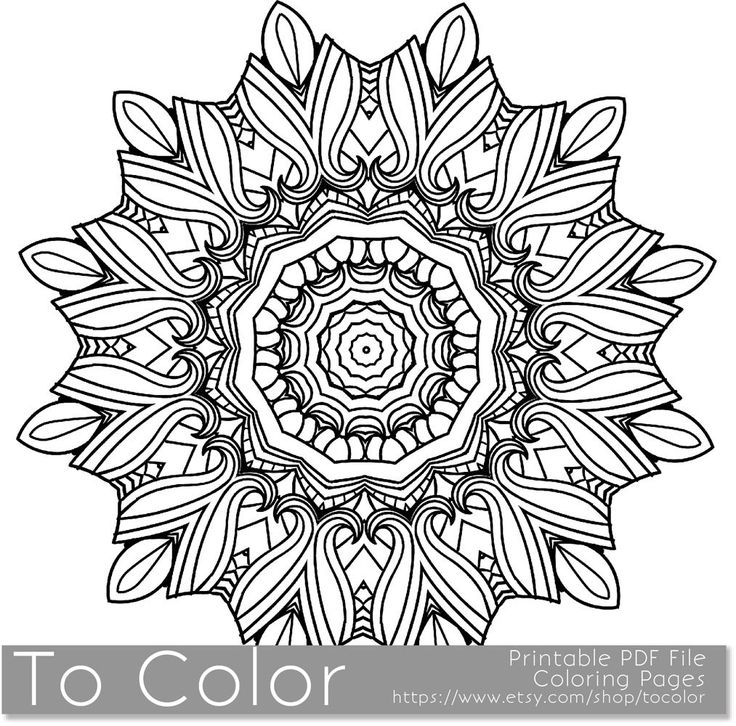 Printable Coloring Page For Adults Mandala Pattern PDF JPG Instant Download