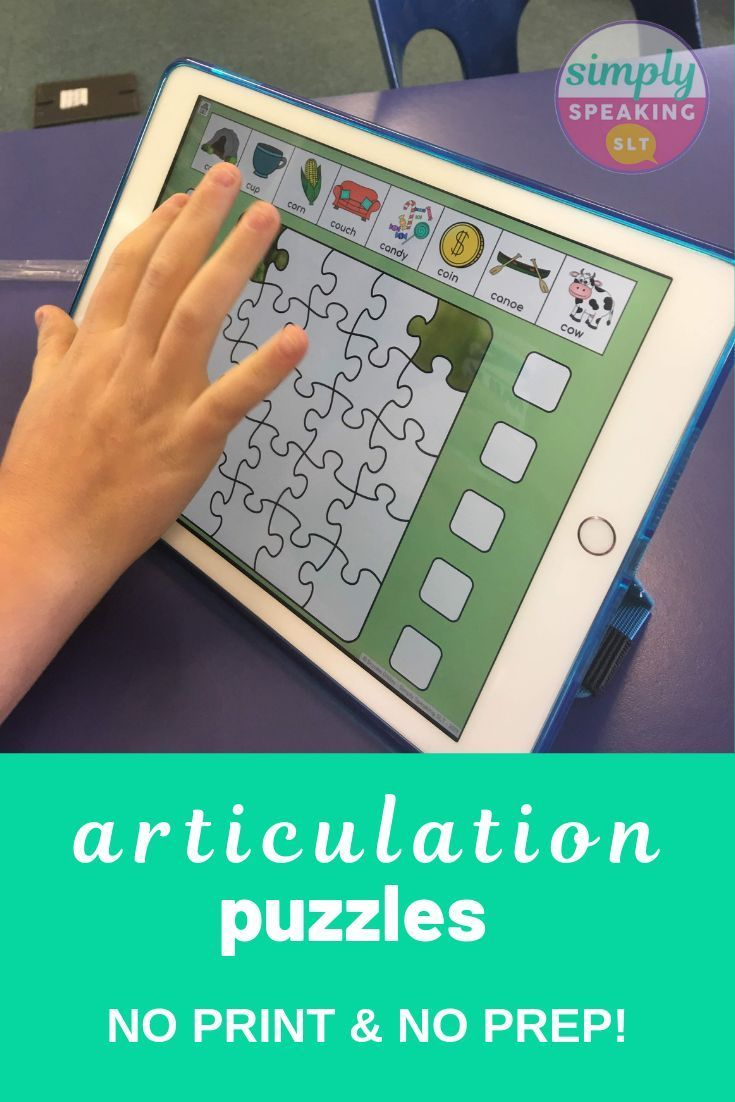 No Print Animal Articulation Puzzles for iPad or Teletherapy