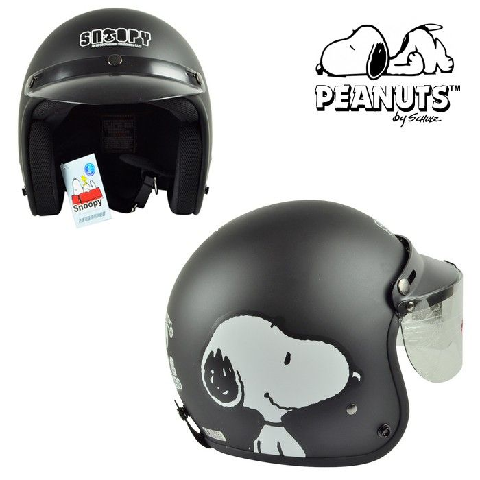 Enjoy the best of both worlds with the Snoopy Open Face Helmet with face shield encluded. This full face helmet has a movable front shield and gives you protection from the elements. This open helmet provides complete protection from wind, dirt, debris and other objects that can fly into your eyes. At the same time, you have the freedom of feeling the wind on your face thanks to the movable shield. Show off your taste for glamorous style in the Stitch helmet. Up up up your charm and…