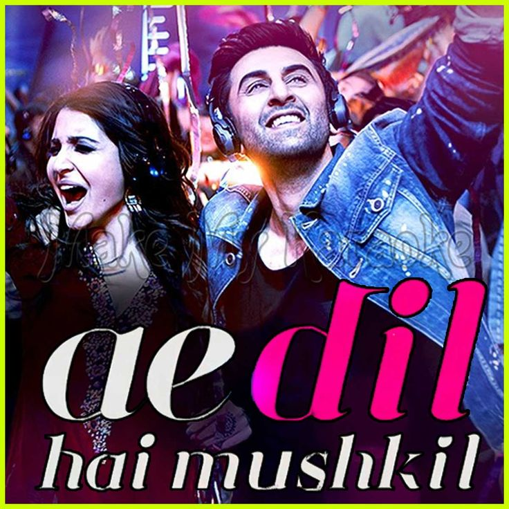 http://makemykaraoke.com/the-breakup-song-ae-dil-hai-mushkil-video-karaoke.html  The Breakup Song - Ae Dil Hai Mushkil (MP3 And Video Karaoke Format)
