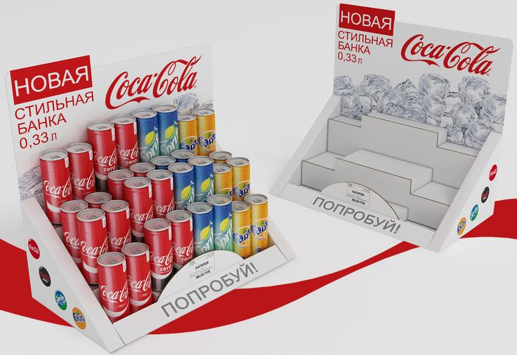 """Check out this @Behance project: """"Coca Cola dislplay"""" https://www.behance.net/gallery/45954431/Coca-Cola-dislplay"""