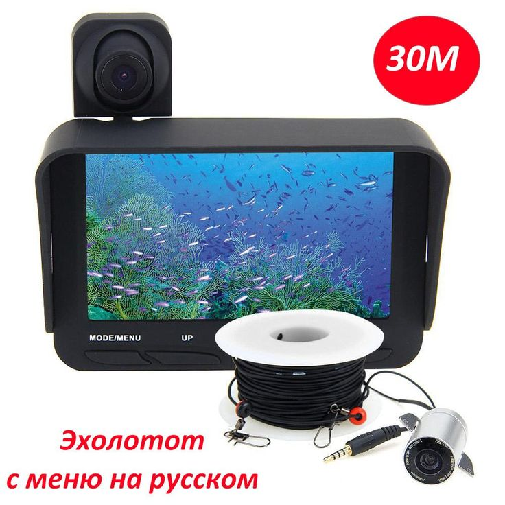 """30m Professional Fish Finder Underwater Video Camera Ice 2 for Fishing Camera 4.3"""" HD LCD Monitor Overwater Fishing Accessories"""