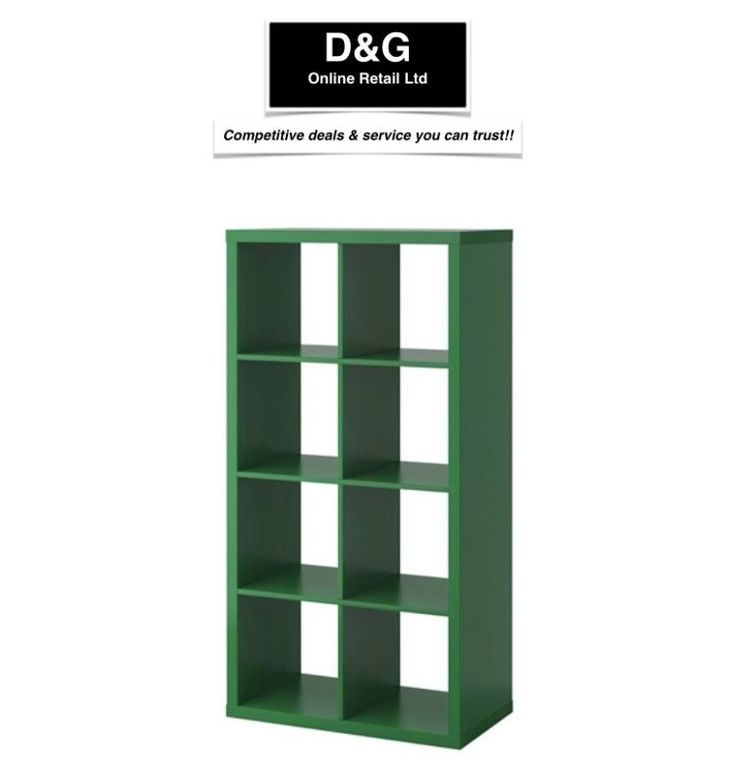 IKEA KALLAX 8 SHELF RECTANGLE UNIT IN GREEN