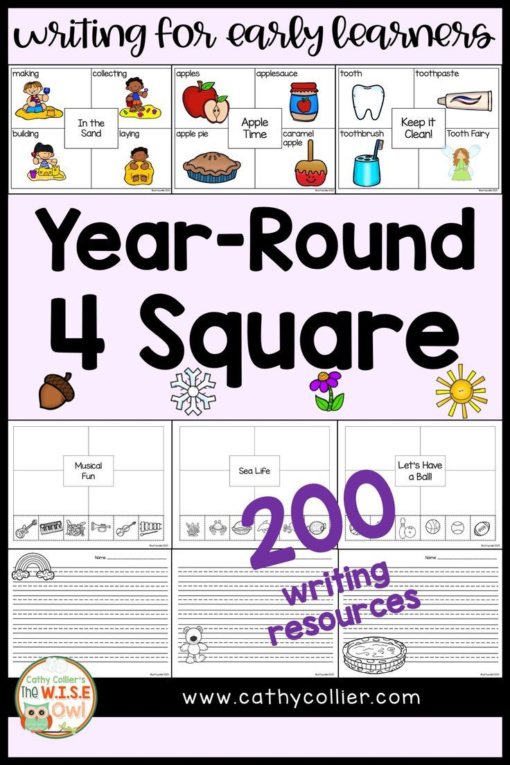 4 Square Writing Year Round Bundle Guided Reading Lessons Kindergarten Personal Narrative Writing Writing Resources [ 1104 x 736 Pixel ]