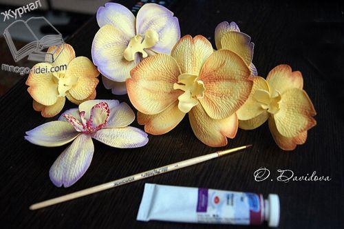 Мастер класс орхидея из фоамирана