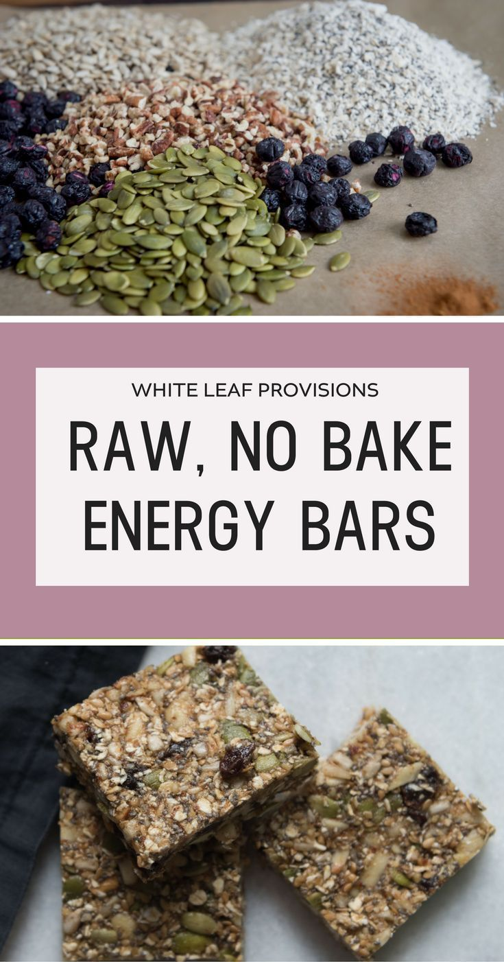 The perfect healthy snack! Our family loves these raw, organic energy bars made from pure, healthy and organic ingredients (including our Biodynamic Apple & Pear Sauce!) Healthy snacks, kids snacks, raw food recipes