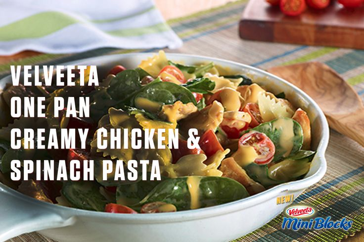 How to make VELVEETA One Pan Creamy Chicken & Spinach Pasta – Just take one of VELVEETA's new 4oz. Mini Blocks and you're only a few steps away from a crazy-easy dish that will make your family melt. For more Mini Block recipes visit http://www.kraftrecipes.com/velveeta/main.aspx