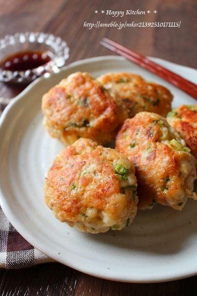 ふわふわ簡単!はんぺんでかさ増しヘルシー鶏つくね |たっきーママ オフィシャルブログ「たっきーママ@happy kitchen」Powered by Ameba
