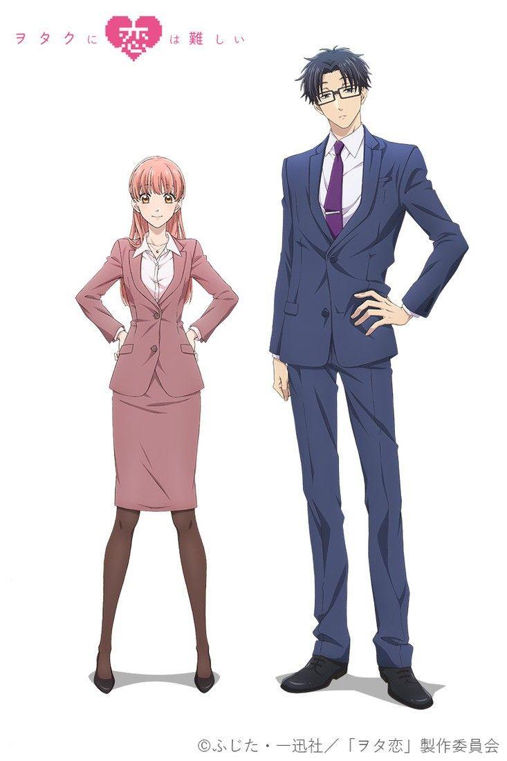 Wotaku ni Koi wa Muzukashii (Wotakoi: Love Is Hard for Otaku) (Anime. April  13, 2018)