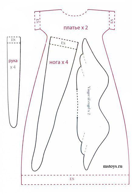 Tilda Princess Pattern