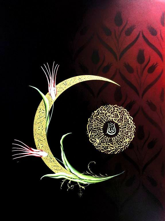 Crescent and Surat al-Ikhlas Calligraphy - Islamic Calligraphy and Typography | IslamicArtDB.com