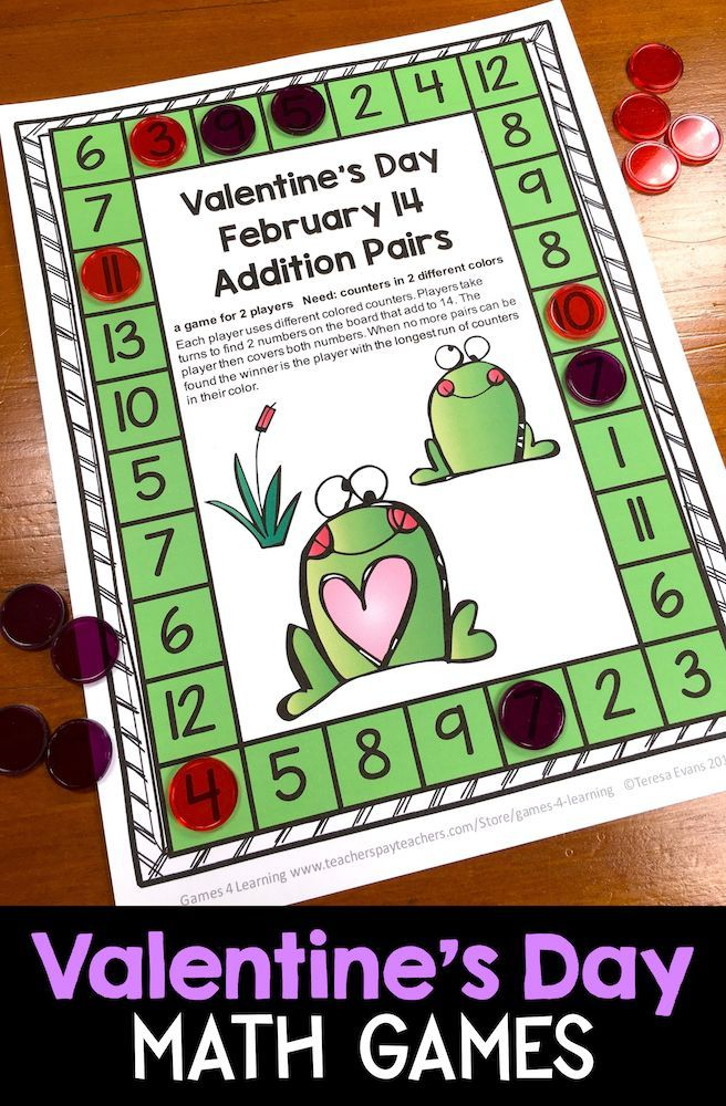 Valentine's Day math game - Addition Pairs - players find pairs of numbers that add to 14 - from Valentine's Day Math Games, Puzzles and Brain Teasers #mathgames #valentinesdaymath #valentinesmath #mathcenters #mathcenter #mathactivities #firstgrade #secondgrade
