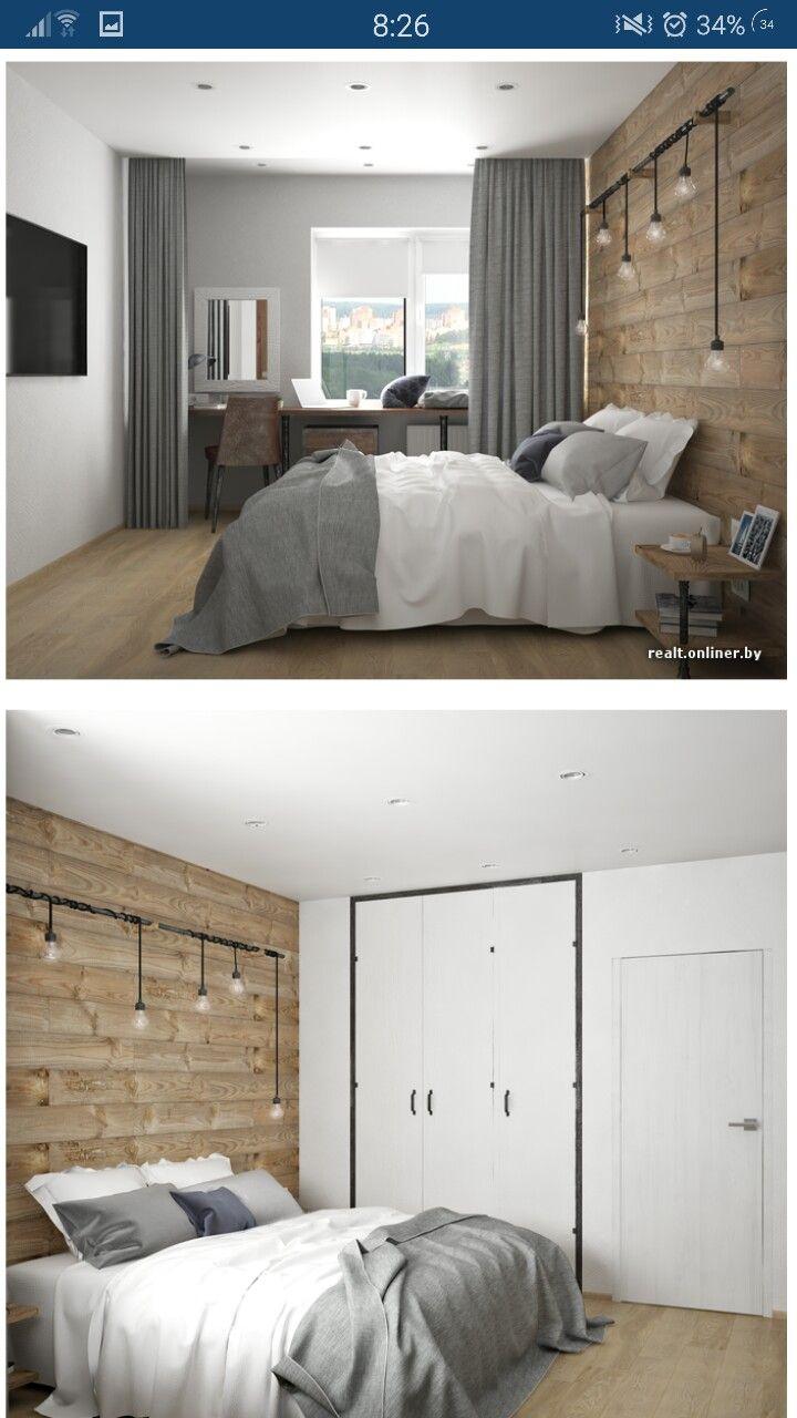 тут все неплохо, кроме полностью деревянной стены и фонариков на ней, слишком фактурно.
