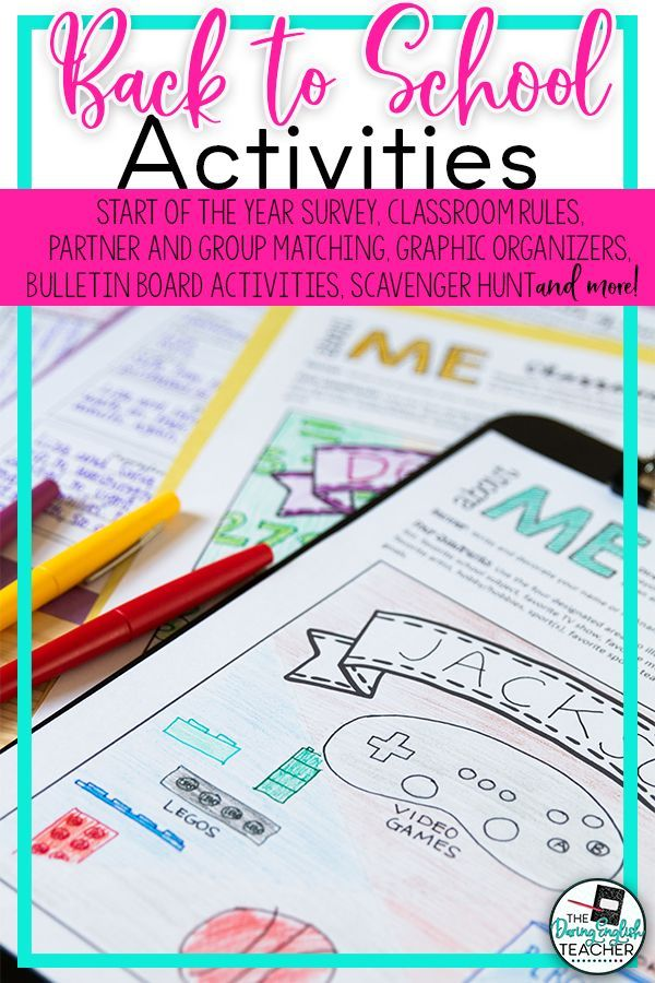 Back to School Beginning of the Year Activities for