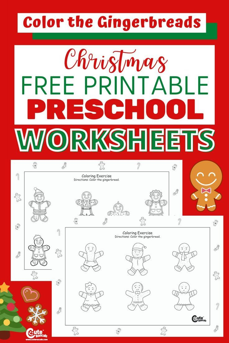 Light Up The Cookies Easy Kids Drawing Activity With Printable Worksheets 4 6 Year Olds Easy Drawings For Kids Christmas Learning Activities Drawing For Kids [ 1104 x 736 Pixel ]
