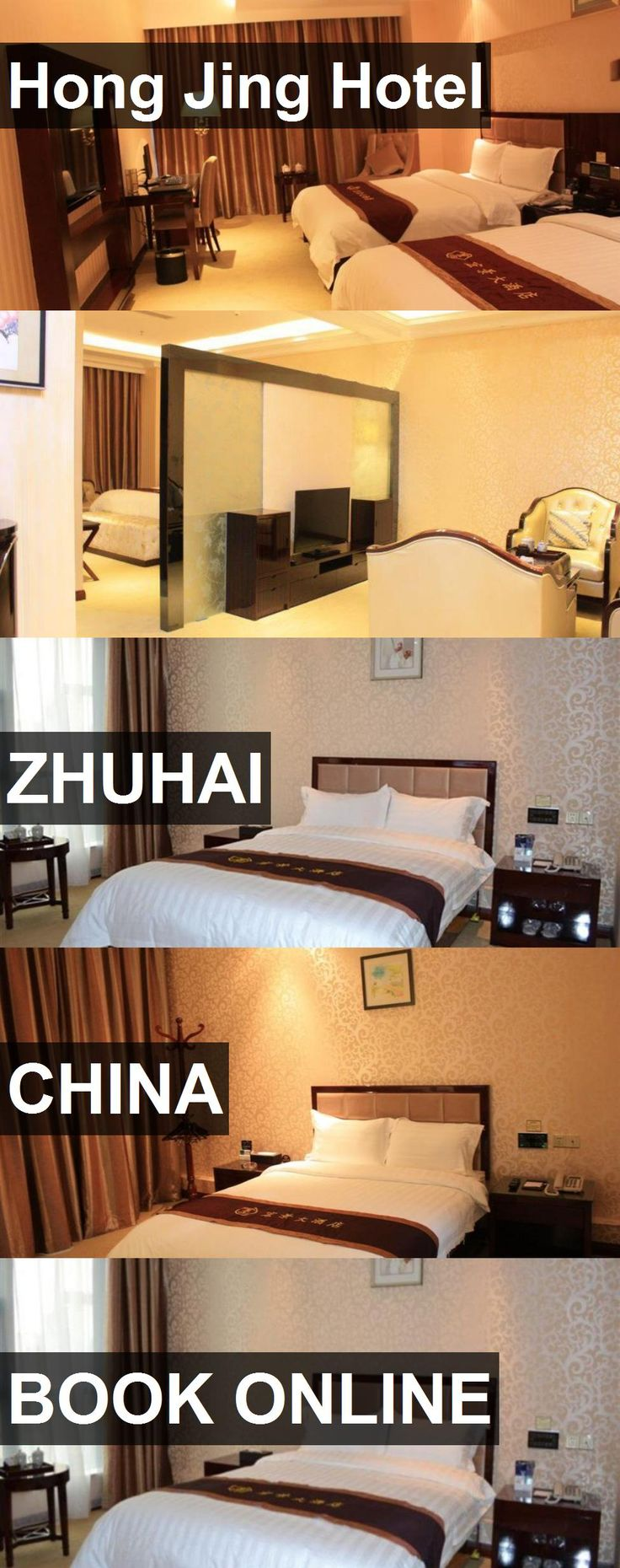 Hong Jing Hotel in Zhuhai, China. For more information, photos, reviews and best prices please follow the link. #China #Zhuhai #travel #vacation #hotel