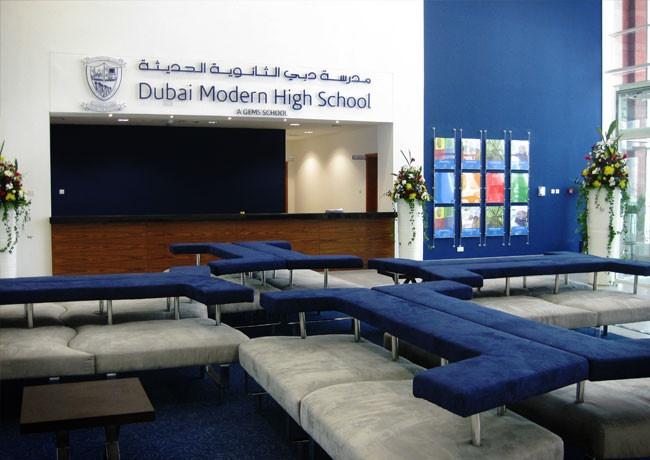 Dubai Modern High School