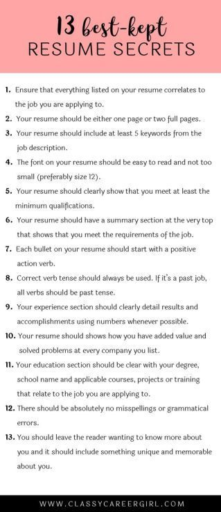 Don\u0027t miss out on the opportunity just because it is last minute - resume for internship