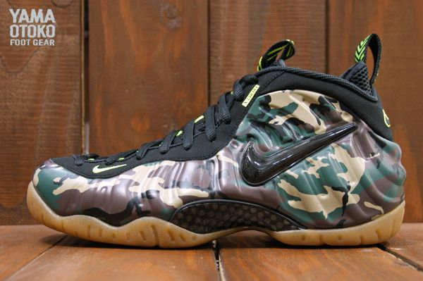 nike air foamposite Pro Forest/Black