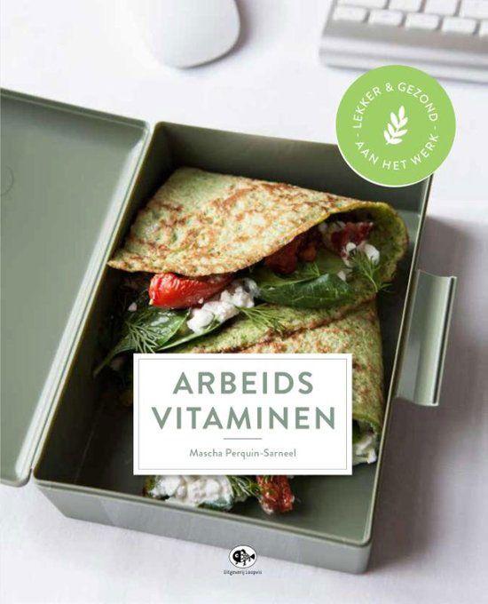 """Wie kent het begrip """"Arbeidsvitaminen"""" niet? Dit boek heeft echter niets met Henk Westbroek te maken, maar alles met vitaminen tijdens de arbeid.  Laten we eerlijk wezen, hoe hip lunchtrommels er ook uit mogen zien, de inhoud ervan is toch meestal bedroevend saai. Niet na het lezen van dit boek, vol met heerlijke recepten voor alle eetmomenten op een werkdag. Tips en recepten voor een spetterende lunch, tussendoortjes en zelfs borrelhapjes! #arbeidsvitaminen #gezond #lifestyle…"""