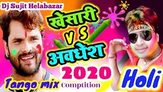 Bhojpuri Holi Mp3 Song Download 2020 In 2020 Dj Songs Songs Mp3 Song Download