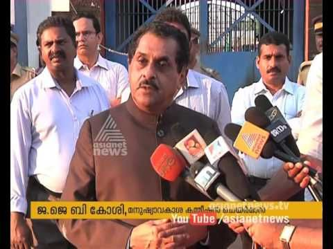 State Human Rights Commission Chairman visits Viyyoor Central jail